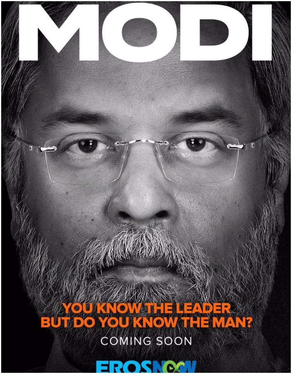 Narendra Modi web series