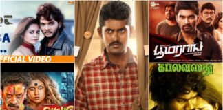 Tamil movie releasing on 8 March