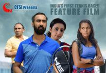 Tennis Buddies- poster
