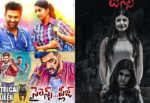 Tollywood movies to release tomorrow