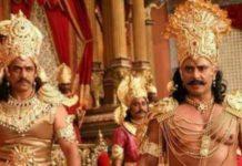 Kurukshetra (2019 film)