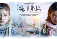 Pahuna- Sikkimese feature film