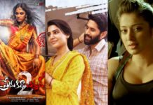 Telugu movies releasing this Friday on 5th April