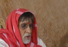 amitabh-bachchan in Uyarndha Manithan