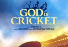 god_of_cricket_film_poster