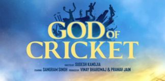 god_of_cricket_film_poster