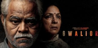 gwalior- movie