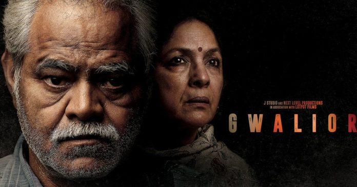 gwalior- movie