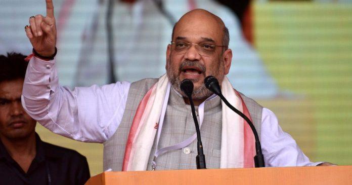 BJP Amit Shah