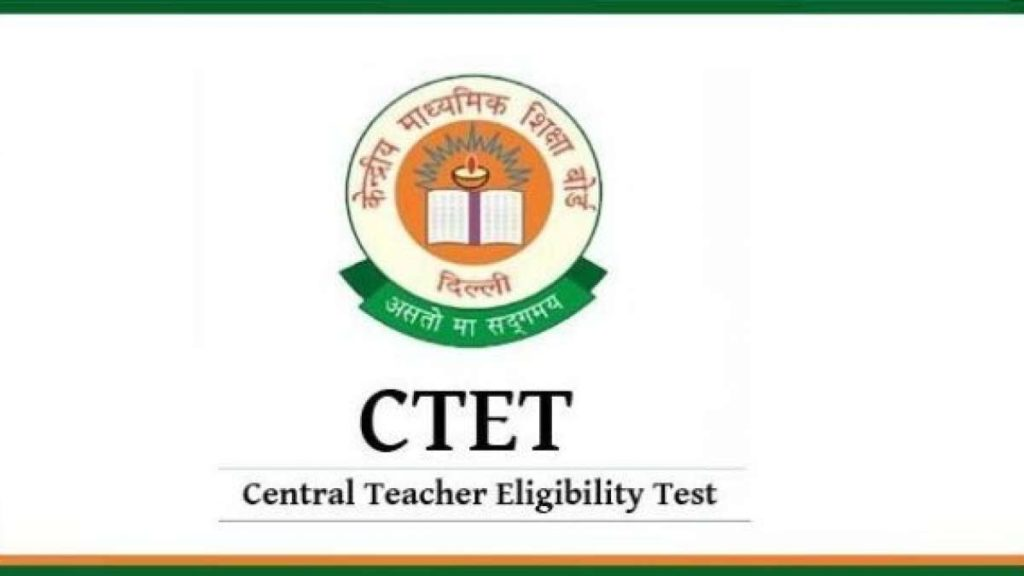 CTET 2019: SC asks CBSE to respond on EWS reservation | The