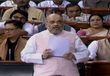 Amit Shah in Lok Sabha
