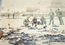 Tiananmen massacre