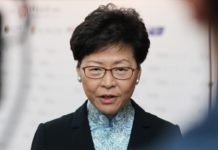 Hong Kong Protests : Leader Carrie Lam