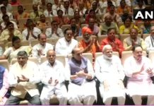 BJP-Parliamentary-Board