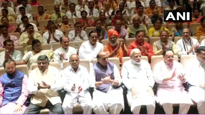 BJP-Parliamentary-Board