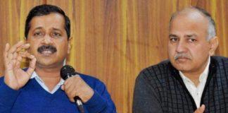 Arvind Kejriwal and his deputy Manish Sisodia