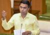 Goa CM Pramod Sawant