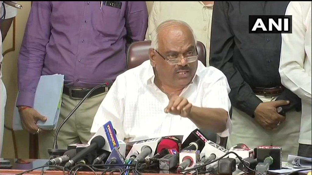 Karnataka Assembly Speaker