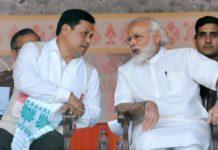 PM Modi Assam CM