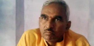 Surendra Singh bjp