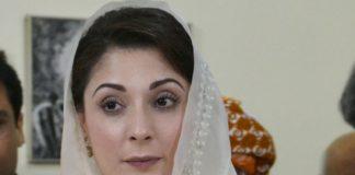 Maryam Nawaz Pakistan
