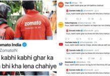 zomato ghar ka khana tweet replies
