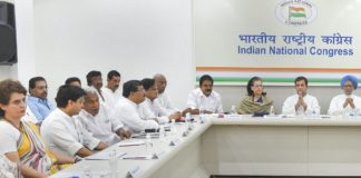 Congress Working Committee (CWC)