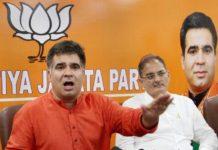 BJP Ravinder Raina