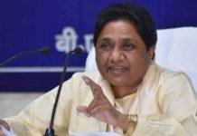 BSP Mayawati