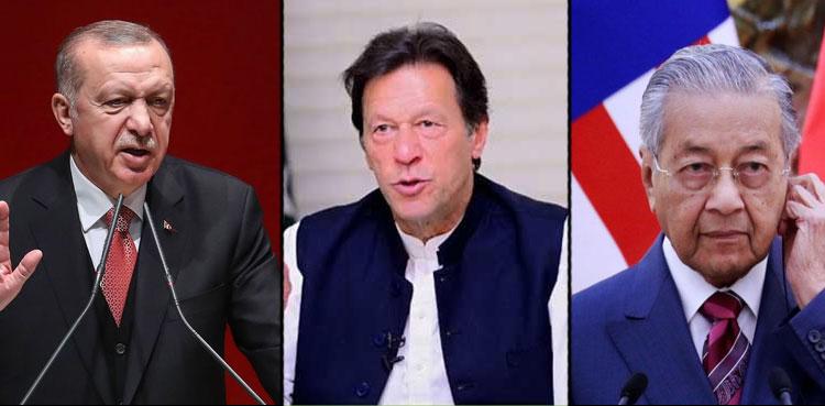 Islamophobia: Pakistan, Turkey, Malaysia to fight global trend