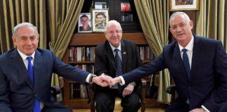 Israel Election : Benjamin Netanyahu tasked form new government