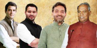 mahagathbandhan-rjd-bihar-jitan-ram-manjhi