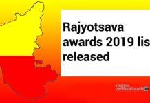 List of Rajyotsava Prashasti award winners by Karnataka Government