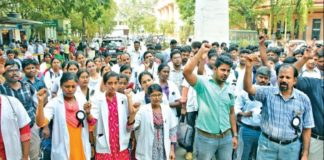 Govt doctors protest in Tamil Nadu regarding low salaries and incentives