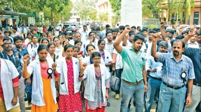 Govt doctors protest in Tamil Nadu regarding low salaries and incentives