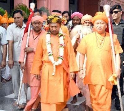 Ram Janmabhoomi Nyas wants Yogi to head temple trust - The Indian Wire