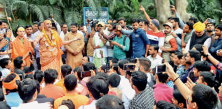 BHU protests