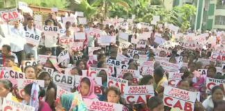 Students' protest in Assam