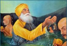 Punjab educational institutes to get free books on teachings of Guru Nanak Dev