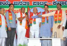 karnataka-bjp