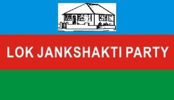 lok-janshakti-party