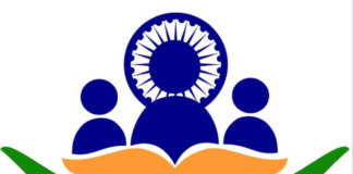 lokpal-logo