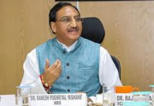 CBSE 10th,12th Exams Fee Hike based on 'No profit, No loss' Principle : HRD Minister