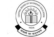 No Plans For Advancing CBSE Board Exams: Official
