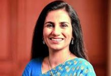 Chanda Kochar