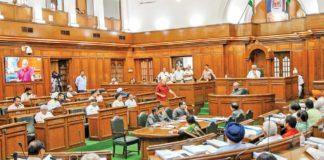 Delhi Skill and Entrepreneurship University Bill passed in Assembly
