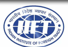 IIFT MBA 2020 examination results to be announced on December 11