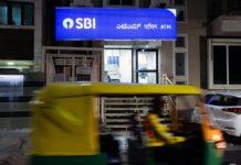 An SBI ATM in night