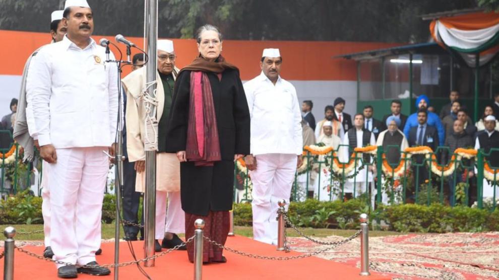congress-foundation-day