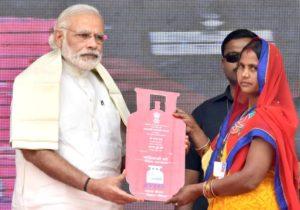 Pradhan Mantri Ujjawal Yojana